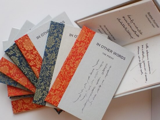 Handmade limited edition books created by Juliet Lunn